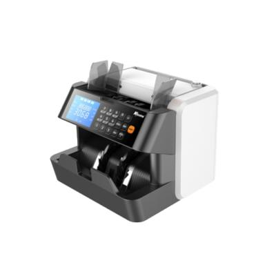 Front Loading Bill Counter NX-701